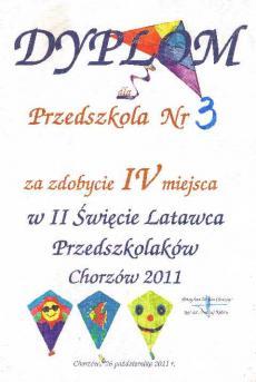 2011-02.jpg