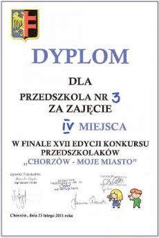 2011-04.jpg