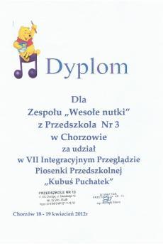 2012-03.jpeg