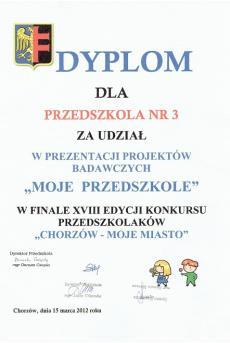 2012-07.jpeg